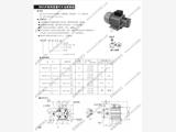 齊齊哈爾PV2R11-8/8,雙聯葉片泵,價格實惠 