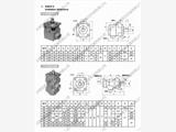 太原YB1-20/12.5,雙聯葉片泵,信譽保證|