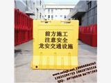 【推荐】清远围栏水马,深圳围栏水马,隔离围栏水马,广州高围栏水马厂家
