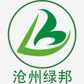 滄州綠邦環保設備有限公司Logo