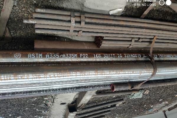 張家口熱軋SA-210C無縫鋼管在線報價