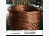 绍兴外径20毫米冷拔紫铜管量大优惠