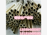 深圳换热器用小口径紫铜管为用户订做