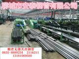 阳江小口径精密无缝钢管17*2批发商