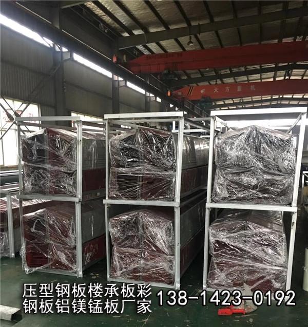 黄冈1.2组合楼承板压型钢板多少钱一平米?