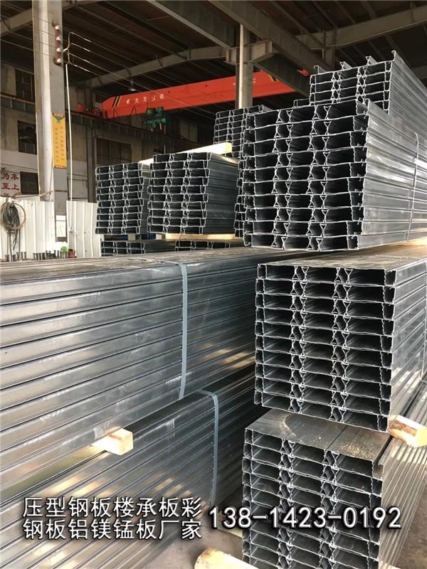 信陽市YX145-600開口式樓承板多少錢一平方