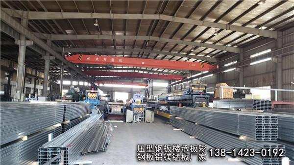 焦作市焦作市矮立面铝镁锰屋面板厂家销售