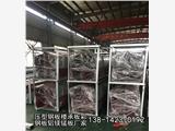 鄂州市YXB65-220-660(B)閉口式樓承板壓型鋼板廠家直銷價格