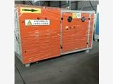 光催化废气处理设备  厂家直销  价格优惠