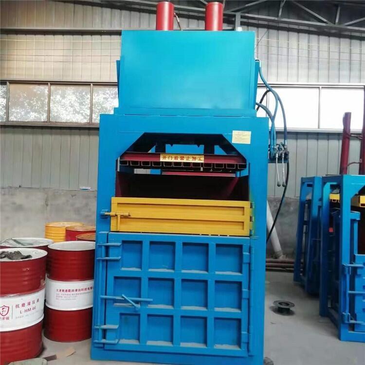 塑料瓶油桶打包機魯晨廢品垃圾壓包機薄膜廢紙箱液壓壓包機