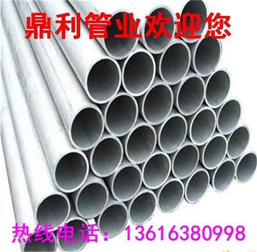 新闻:江西南昌靠谱的精铸铝管理论计量