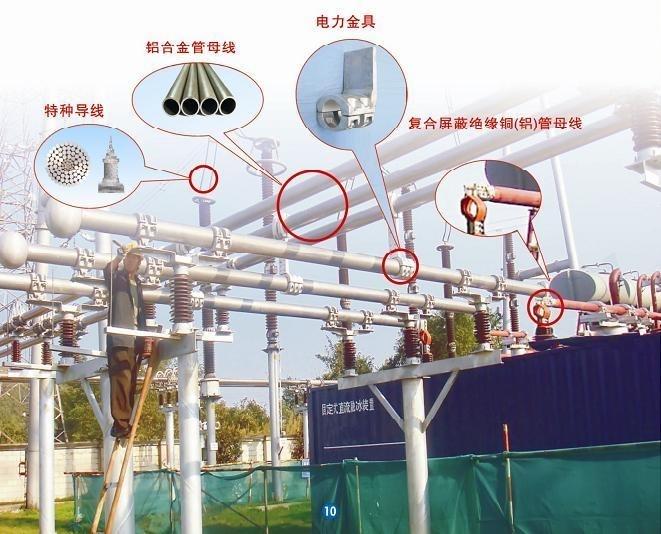 綦江区6063G铝镁合金管型母线衬管MJ-130N