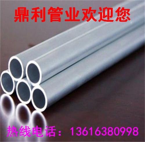 徐州350/320大口徑鋁鎂合金管母線現貨產品技術