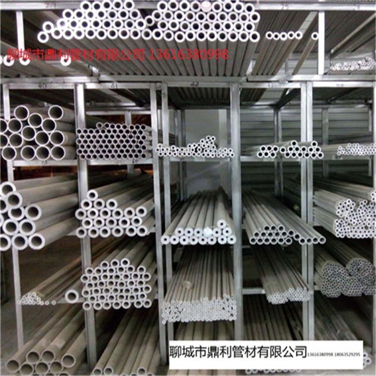 唐山250/230铝镁合金管母线行情标准规格