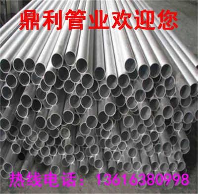 巫溪县铝镁合金管现货报价衬管MJ-70N