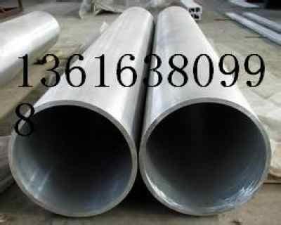 岳陽130/116鋁鎂合金管母線行情補強襯管