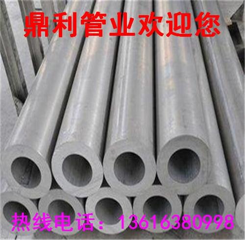 綏化150/136是鋁鎂合金管還是鋁鎂硅合金管標準材質