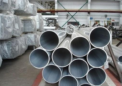 成都鋁鎂合金管母線安裝說明