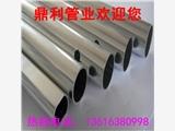 香港平谷6Z63耐热铝合金管母线重量