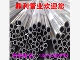 甘肅天水LF-21Y鋁錳合金管母線定尺