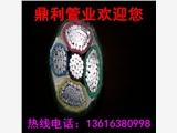 贵州遵义铝锰合金管母重量