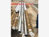 清新县LF-21Y铝锰合金管母线衬管MJ-300N