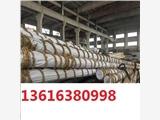 萬州區鋁錳合金管型母線技術參數