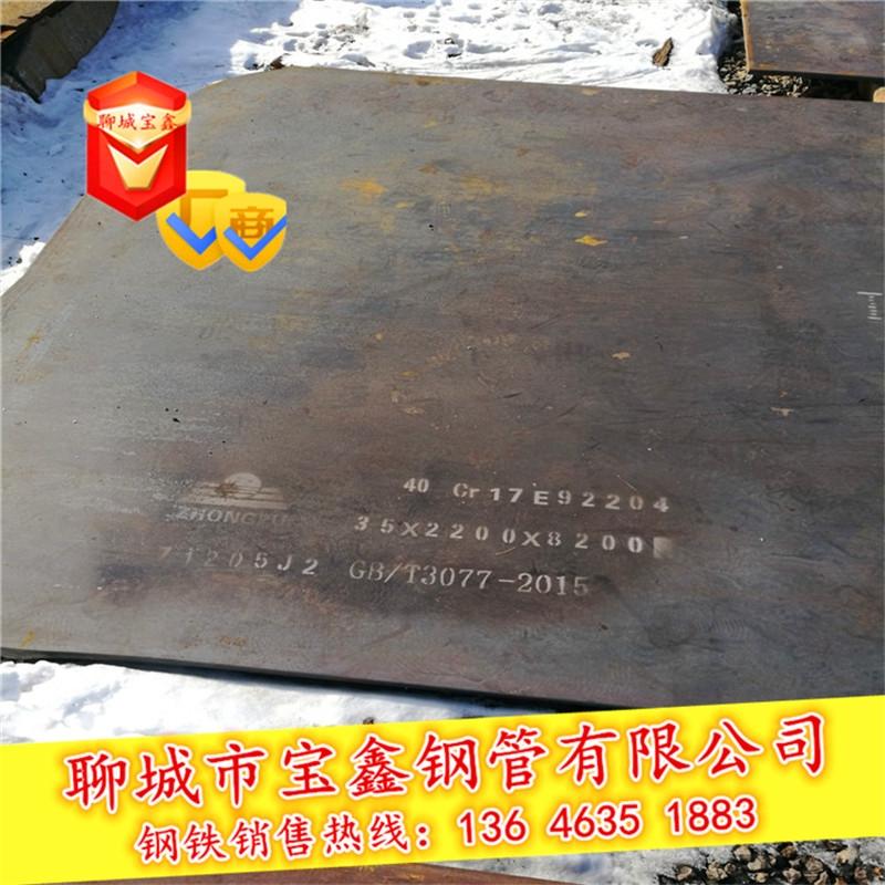 安徽省锅炉用09MnNiDr压力容器板生产厂家