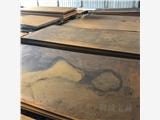 上饶市Q420D高强钢板生产厂家
