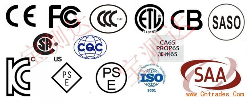 澳洲能效补贴项目是什么?VEET认证标准是什么?