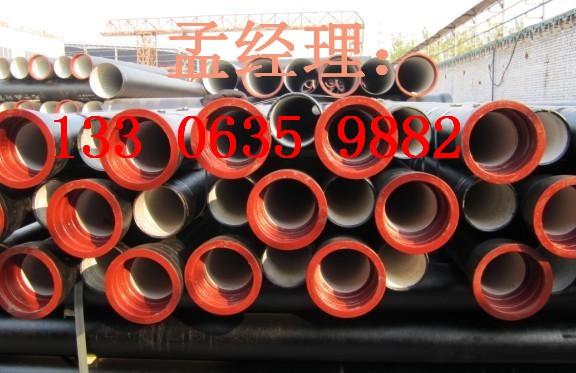 长沙k9球墨铸铁管DN800多少钱价格