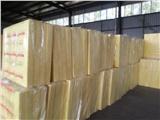厂家供应外墙复合玻璃棉板 防火吸音棉 屋顶建筑保温材料