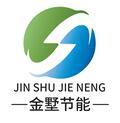廊坊金墅節能科技有限公司Logo