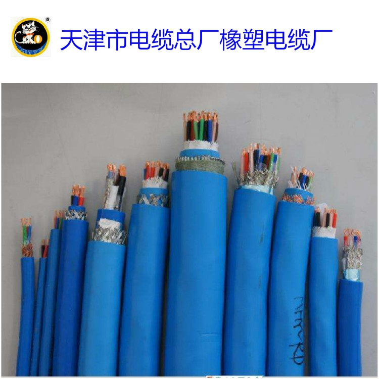 MHYVRP2*2*7/0.52礦用屏蔽通信電纜 現貨銷售