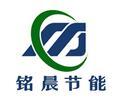 廊坊铭晨节能科技有限公司