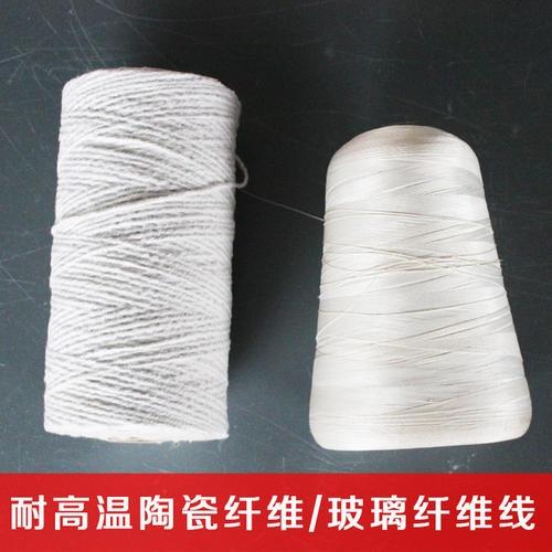 陶瓷纖維圓線、陶瓷線
