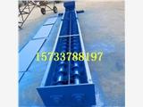 泊头创思环保销售LS型螺旋输送机LS200。输送长度:10米。水平输送。别名;绞龙