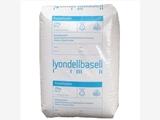 LDPE利安德巴塞尔2410T吹塑成型 薄膜塑料袋专用