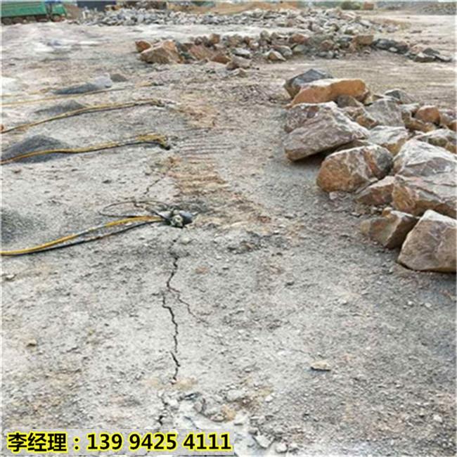 甘洛县免放炮铁矿开采静态爆破分裂机-开采岩石设备
