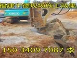 辽宁葫芦岛矿山开采液压劈裂机多少钱