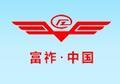 富祚壓縮機(上海)有限公司