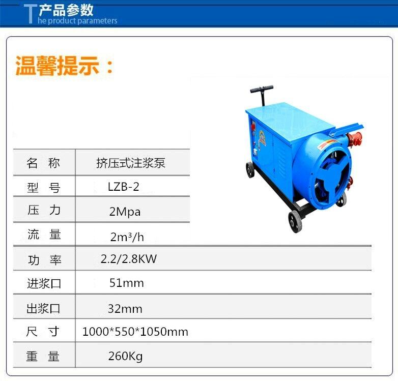 武威液压泵售后服务