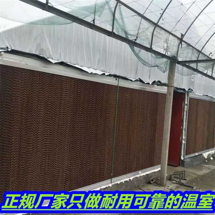 江蘇南京連棟溫室水槽天溝每畝價格