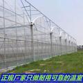 無錫聯益豐農溫室工程有限公司Logo
