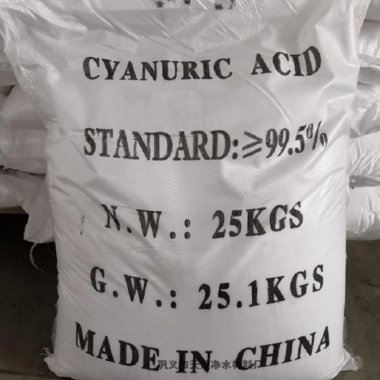 濮陽市 高純度次氯酸鈉價格實惠