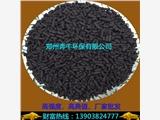 焦作市优质柱状活性炭价格