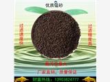 綿陽市優質錳砂濾料價格