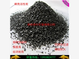文昌市工业污水的净化椰壳活性炭市场价格