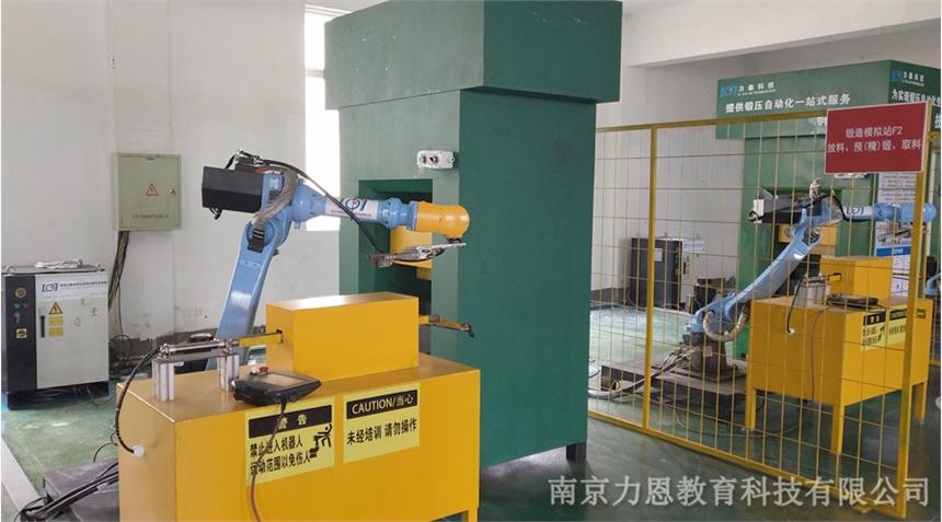 <这家工业机器人培训机构为什么被较多人重视> 南京力恩教育科技类似竞技宝的网站