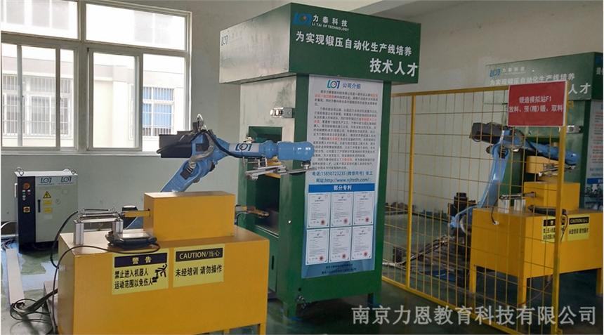 <工业机器人技术被人力资源和社会保障部确认> 南京力恩教育科技类似竞技宝的网站